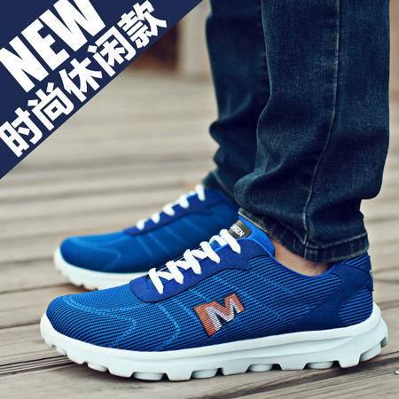 男鞋春季潮鞋男士运动休闲鞋男跑步鞋透气网布鞋子耐磨板鞋