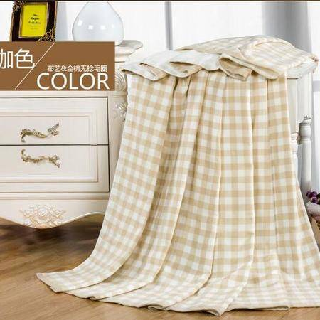 床上用品被枕套    全棉毛巾被纯棉单人双人毛巾毯空调被午睡毯子床单