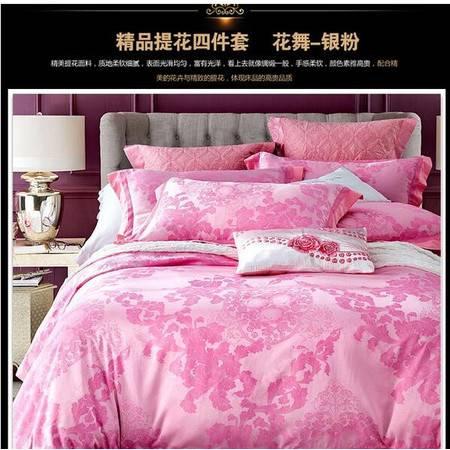 床上用品被枕套     新款尊贵奢华丝绵大提花高档奢华纯棉花边四件套