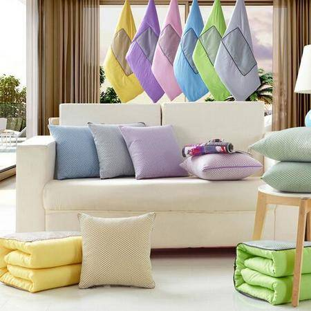 床上用品被枕套   冰麻纯色抱枕被子办公室汽车靠垫被折叠空调被多功能被子