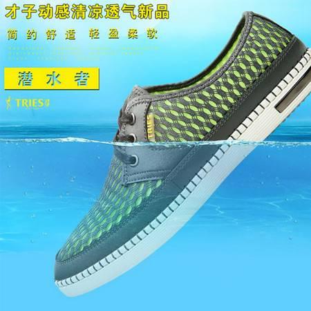 男鞋真皮鞋子网鞋男士休闲鞋网布鞋运动鞋男透气潮鞋网面板鞋
