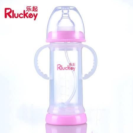 新生婴儿玻璃奶瓶220ML宽口径带手柄吸管奶瓶 宝宝防摔用品