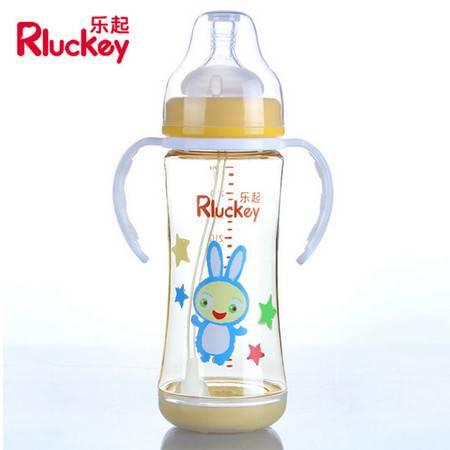 300ML感温儿童奶瓶 宽口径安全无毒带手柄耐高温防摔PPSU奶瓶