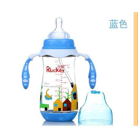 宽口径PPSU宝宝奶瓶 宽口径防胀气奶瓶 300NL防滑婴儿奶瓶