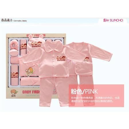 春夏新生儿礼盒17件套纯棉婴儿内衣母婴用品初生满月宝宝套装