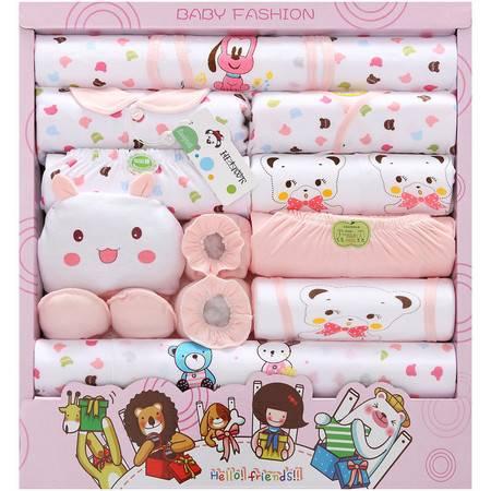春夏新生儿礼盒18件套纯棉婴儿内衣母婴用品初生满月宝宝套装