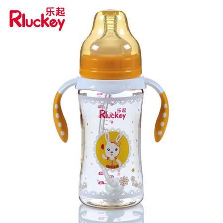 带柄透明防摔宽口径宝宝奶瓶 300ml防滑PPSU奶瓶