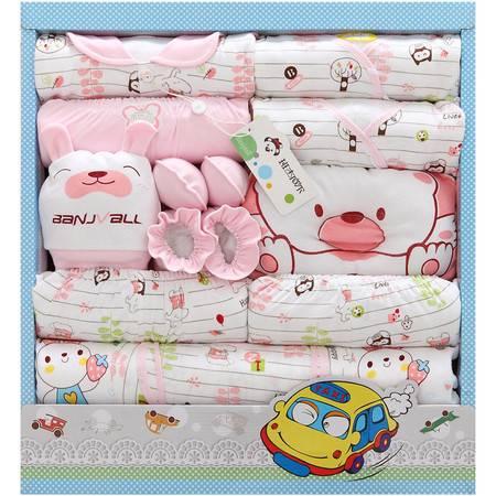 春夏新生儿礼盒纯棉婴儿内衣17件套带定型枕初生满月宝宝套装