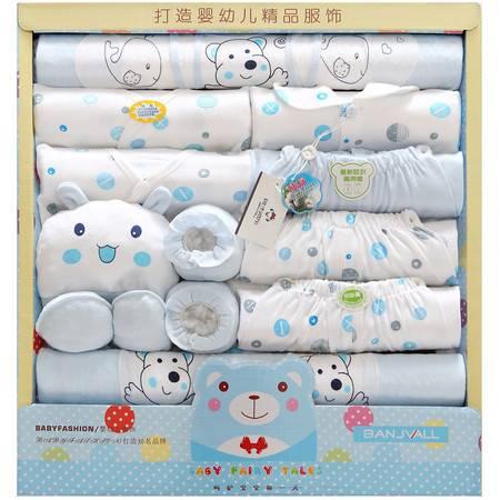 春夏新生儿礼盒21件套纯棉婴儿内衣母婴用品初生满月宝宝套装