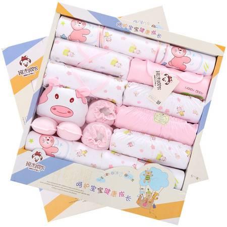 春夏婴儿礼盒纯棉新生儿内衣21件套带抱被初生满月宝宝套装