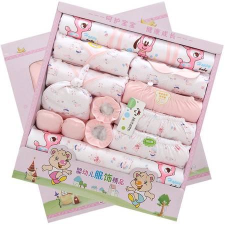 春夏新生儿礼盒纯棉婴儿内衣17件套带抱被初生满月宝宝套装