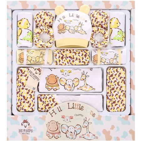 新款春夏新生儿礼盒18件套纯棉婴儿衣服母婴满月初生宝宝套装