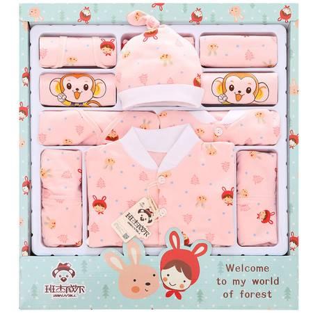 19件套春夏带抱被纯棉新生儿礼盒满月宝宝套装新生儿用品