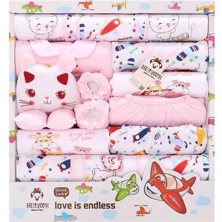 秋冬加厚保暖新生儿礼盒纯棉婴儿内衣19件套初生满月宝宝套装