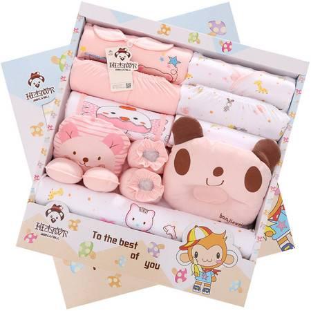 春夏婴儿礼盒纯棉新生儿内衣17件套带抱被初生满月宝宝套装