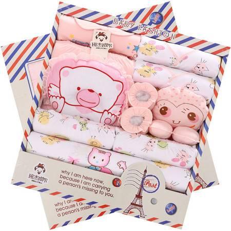 春夏婴儿礼盒纯棉新生儿内衣18件套带抱被初生满月宝宝套装