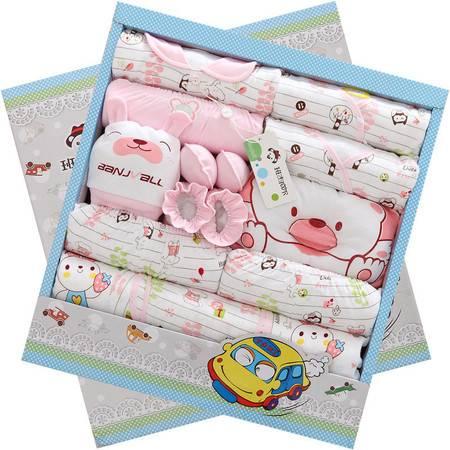 春夏新生儿礼盒纯棉婴儿内衣19件套带抱被初生满月宝宝套装