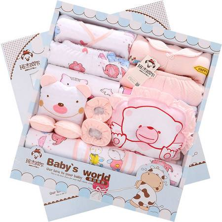 秋冬加厚婴儿礼盒纯棉新生儿内衣17件套带抱被初生宝宝套装