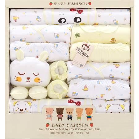 春夏新生儿礼盒19件套纯棉婴儿内衣母婴用品初生满月宝宝套装