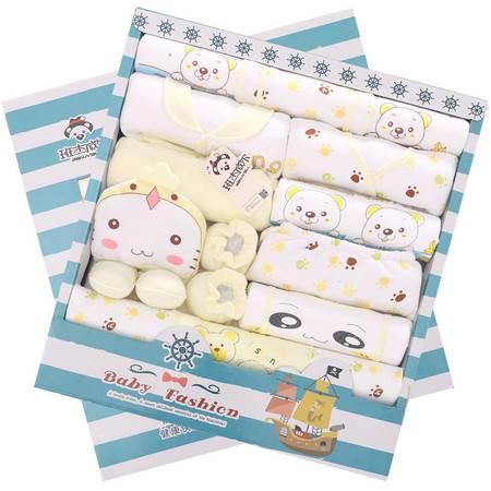 秋冬加厚婴儿礼盒纯棉新生儿内衣20件套带抱被初生宝宝套装