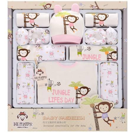 18件套新款纯棉新生儿礼盒春夏满月宝宝套装婴儿衣服用品