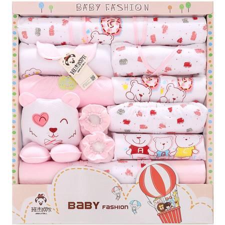 秋冬加厚保暖新生儿礼盒纯棉婴儿内衣18件套初生满月宝宝套装