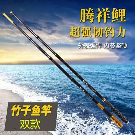 高仿 竹子节 鱼竿 胜祥鲤台钓竿钓鱼竿 垂钓用品5.4米
