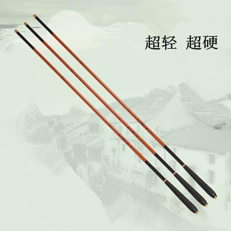 纯碳素渔具台钓竿 鱼竿 渔具 垂钓用品6.3米