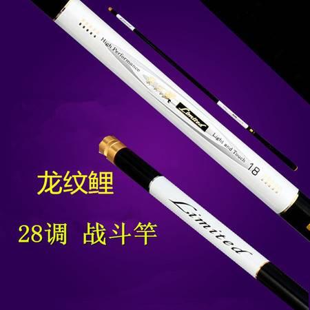 进口高碳 龙纹鲤鱼竿 标准28调 碳素台钓竿超硬 手竿垂钓3.6