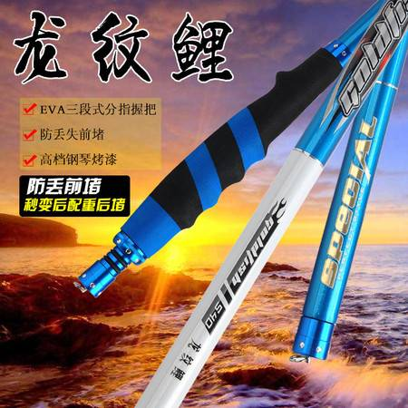 龙纹鲤鱼竿碳素超轻超硬长节台钓竿钓竿钓鱼竿溪流7.2米
