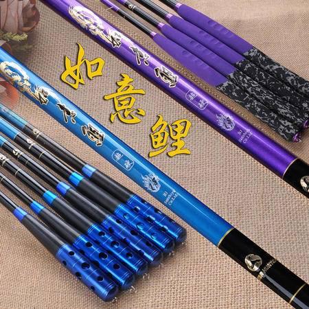 高碳米如意鲤碳素台钓竿钓鱼竿鱼竿手竿渔具4.5米4.8米