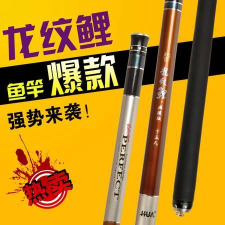 高碳素60T鱼竿 电镀漆面 钓鱼竿 垂钓用品4.5米