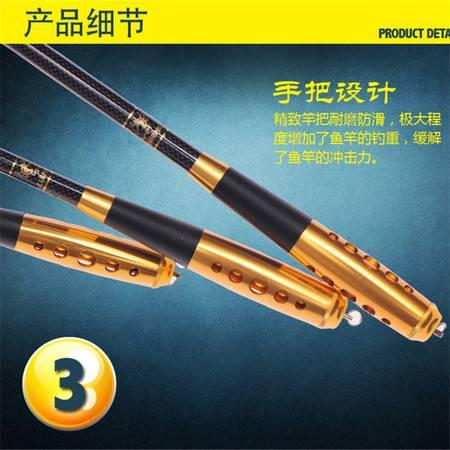 鱼竿渔具溪流竿短节杆子2.7-7.2垂钓用品2.7米
