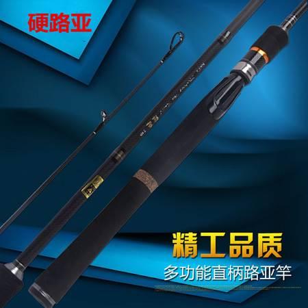 超硬 路亚竿 鱼竿1.8米