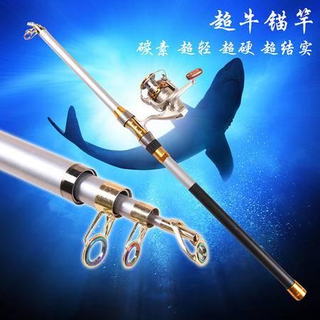 新品 超牛锚杆 直提10斤 鱼竿 渔具 钓鱼竿 垂钓用品3.0米
