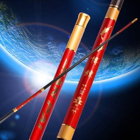 新品战斗竿台钓竿 鱼竿 渔具 超硬竿28调5.4米