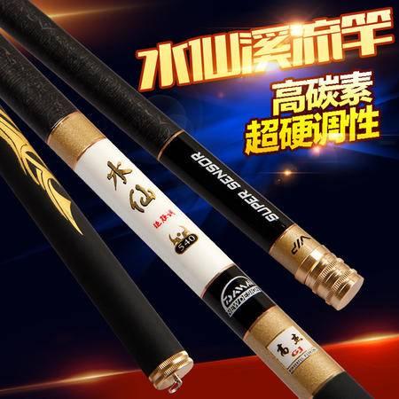 高碳46T尼斯手竿 溪流竿 短节鱼竿4.5米