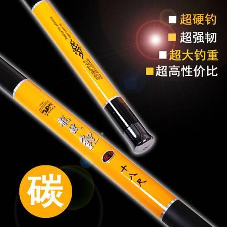 碳素手竿 鱼竿 短节竿 超实惠手竿 小孩老人专业3.6米