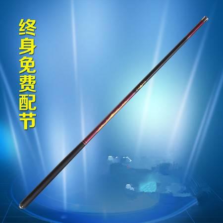户外渔具纯碳素溪流竿手竿4.5米5.4米