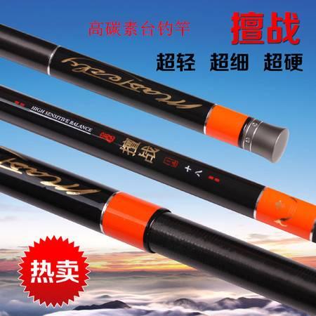 高碳素擅站一品台钓竿 鱼竿 渔具 垂钓用品4.5米