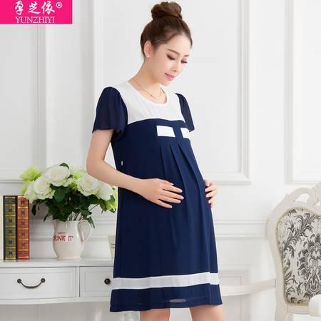 连衣裙孕妇装夏装短袖孕妇裙新款 韩版时尚宽松大码上衣