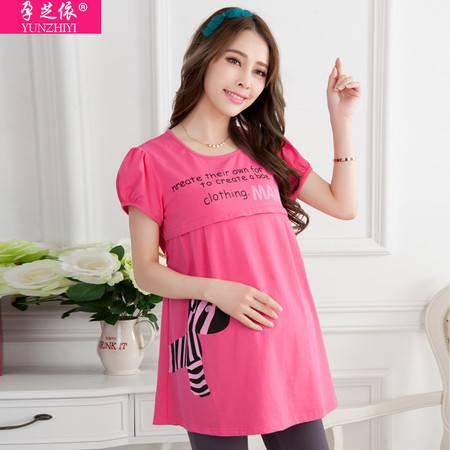 纯棉夏季月子服新款韩版时尚孕妇装上衣圆领短袖哺乳衣