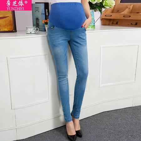 高腰弹力孕妇牛仔裤春夏韩版新款托腹小脚裤潮流大码长裤