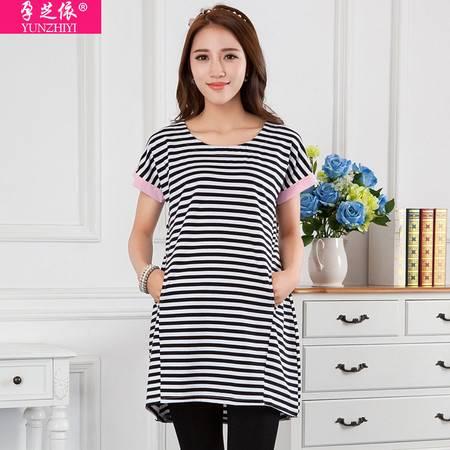 韩版新款孕妇装 时尚T恤夏季条纹针织纯棉孕妇上衣短袖中长款