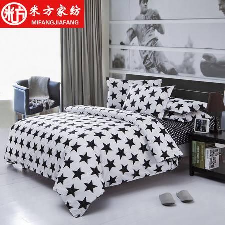 床上用品被枕套床上用品四件套 乐肤棉黑白四件套 视觉个性四件套