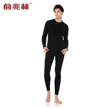 高绒热能加绒加厚男女士保暖内衣套装
