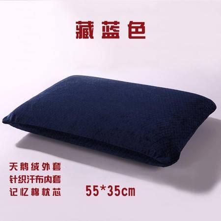 新款0压力面包枕 四季通用睡眠枕头 记忆枕头