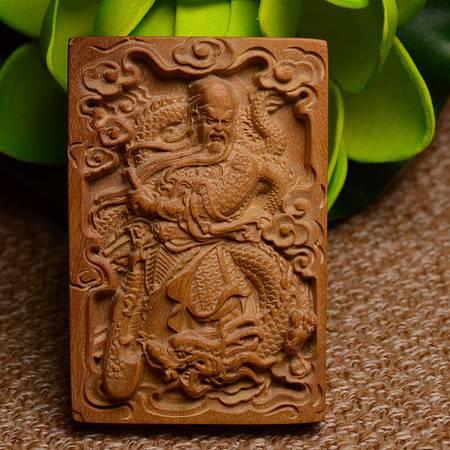 正宗印度老山檀香单面雕刻关公461护身符平安无事牌