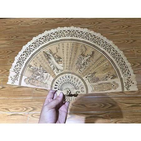 崖柏折扇太行料实木雕刻中国风格工艺礼品摆件 9款图案30cm