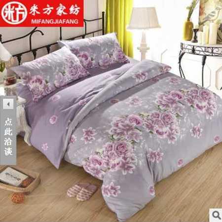 加厚活性磨毛美棉床单四件套 婚庆 床上用品家纺